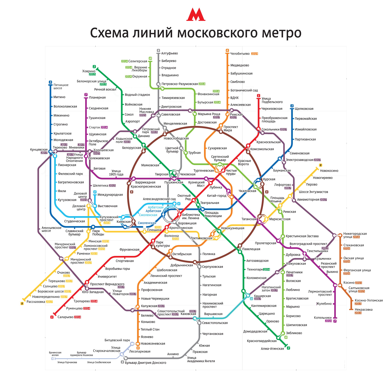 Проститутки индивидуалки ул беломорская м речной вокзал 28 фотография